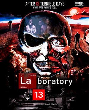 اتاق فرار LAB 13
