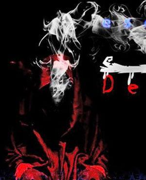 تالار مرگ