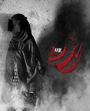 زار (تهران)