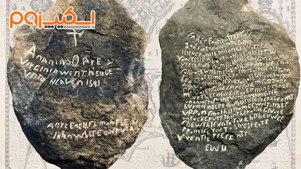 سنگ مشهور النا دِیر